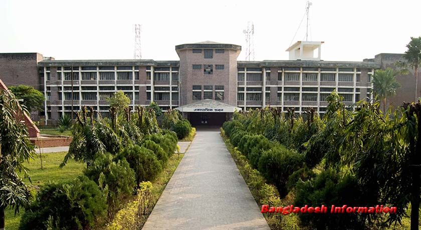 Hajee Mohammad Danesh Science and Technology University