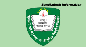 Khulna University of Engineering and Technology