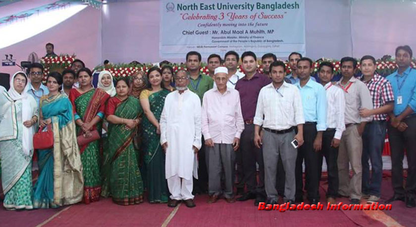 North East University